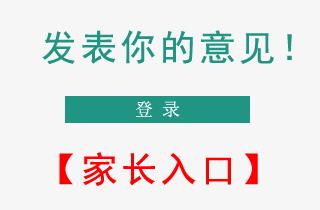 重庆市安全教育平台登录入口